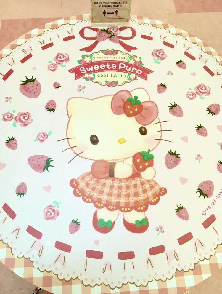 サンリオピューロランド期間限定イベント「Sweets Puro」体験レポ❤︎_1_10-3