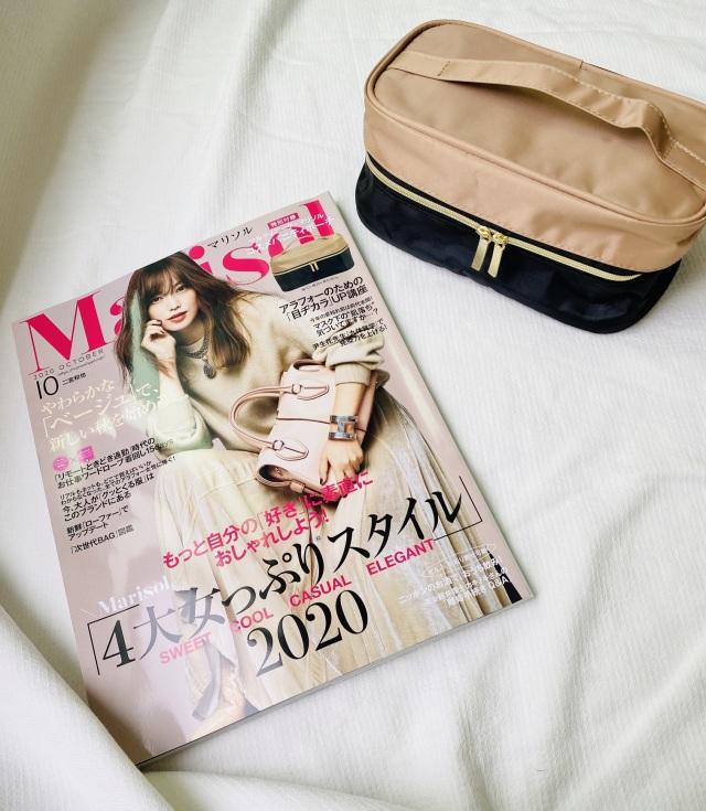 本日7日発売のMarisol 10月号の特別付録のご紹介_1_1