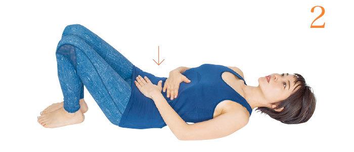 お腹の筋肉を、のばしてゆるめて、そして鍛える!【のばしゆらし体操】_1_11