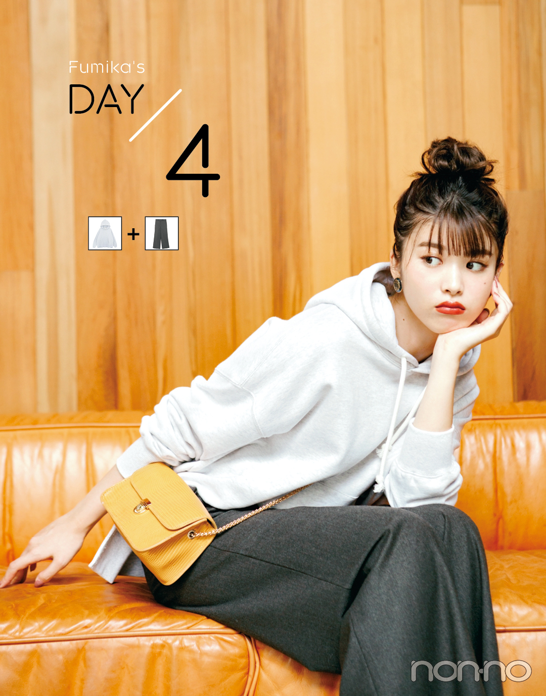 Fumika's DAY4