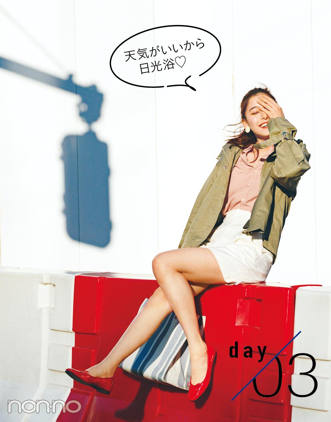 新木優子のハッピー感MAX着回しday1-5★ おしゃれで女子にモテるってこういうこと!_1_2-3