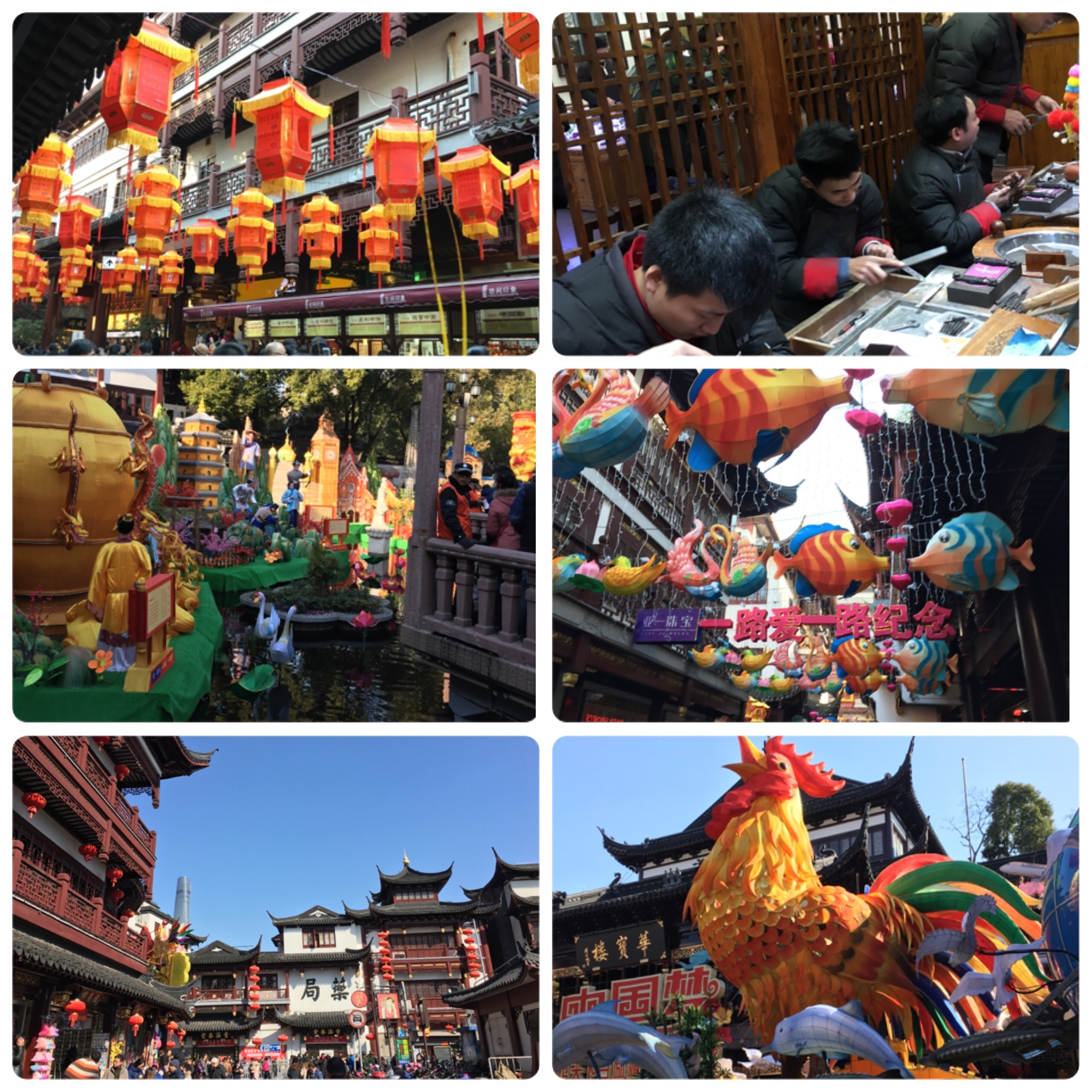 上海 再び、_1_3