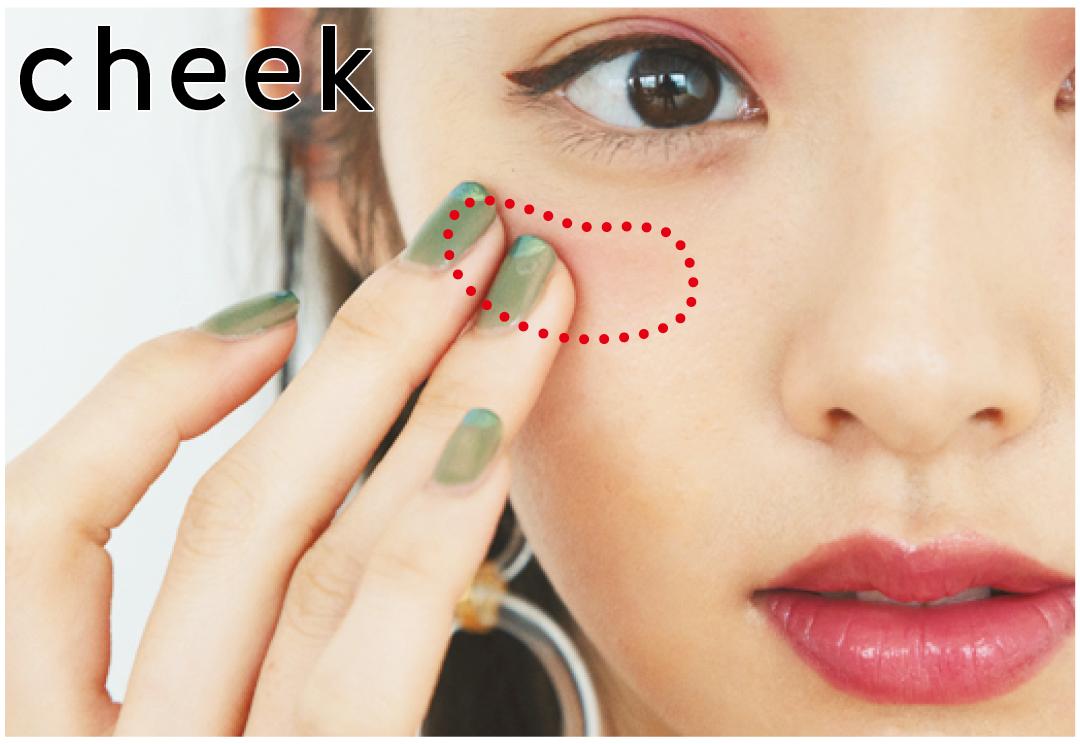 女子会開始まで3分! 化粧室でできるおしゃれ盛り時短メイクはコレ★_1_4-3