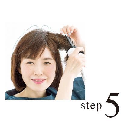湿気が多い日もペタンコ髪がこれでふんわり「一生使えるスタイリング術」_1_3-5