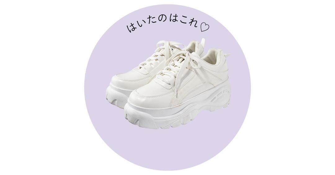Photo Gallery|フェミニン派必見♡ 春の新作スニーカーをチェック!_1_4