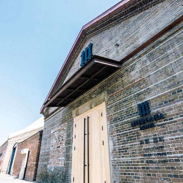歴史のあるレ ンガ造りの倉庫の外観をそのまま生かして