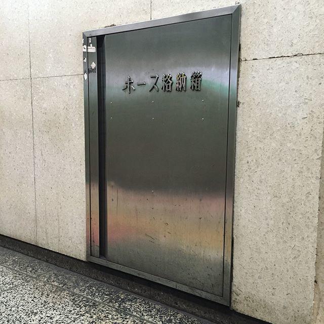 地下鉄駅で文字を拾う。_1_1-2