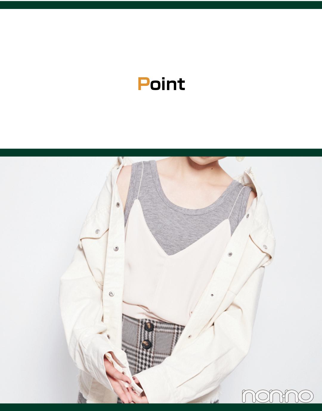 2019秋冬トレンド★ タイトロングスカートが1枚あれば、一気に旬顔!_1_3-8