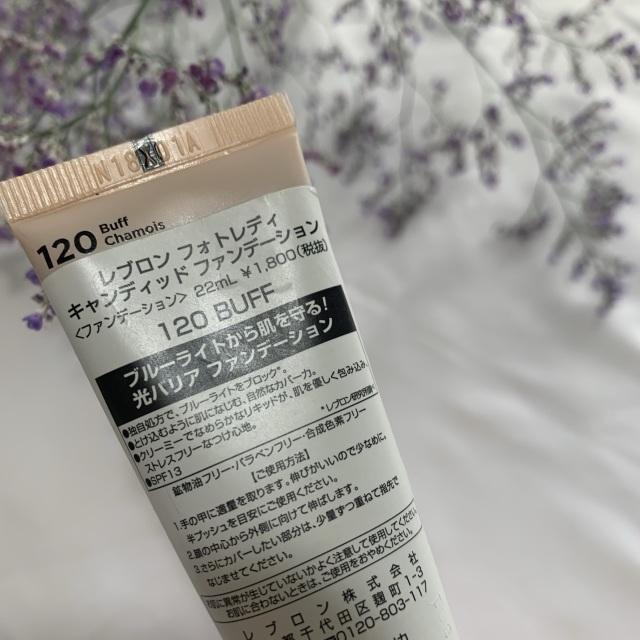 褒められマスク&ゆらぎ肌ベース・ファンデ_1_6-3