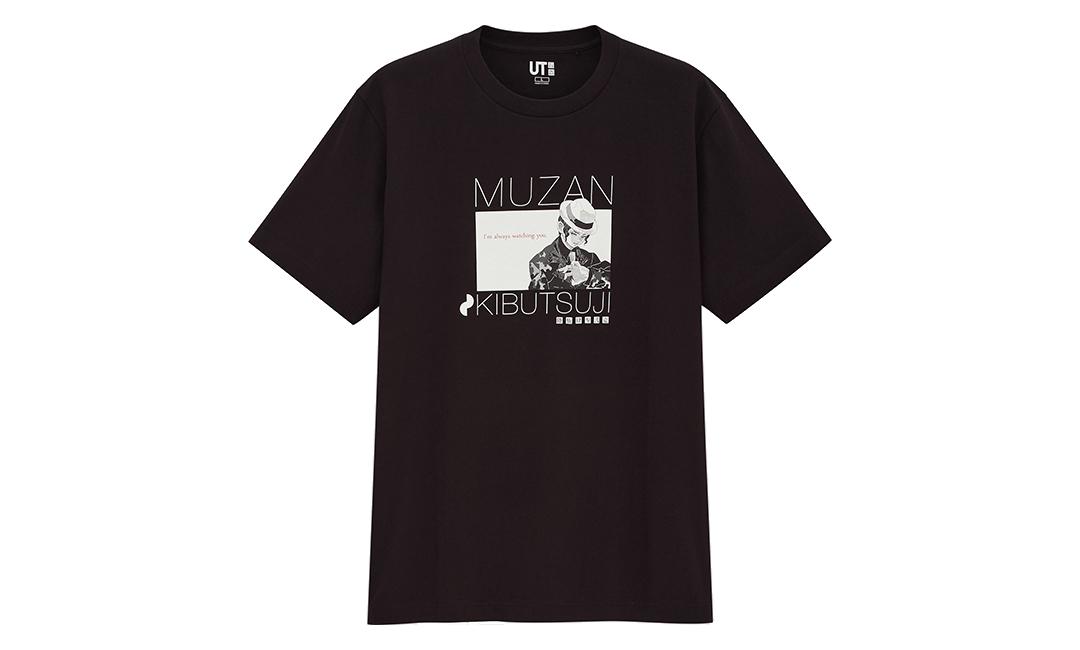 原作漫画のイラストがそのままTシャツに! 西野七瀬が着る ユニクロ「MANGA UT 鬼滅の刃」_1_21