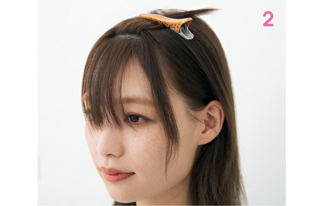 前髪のブロッキングは必須!  巻くので関係なさそうだけれど、くしゅバングを作る時も、必ずブロッキングして少しずつカット。可愛くなるには丁寧に!