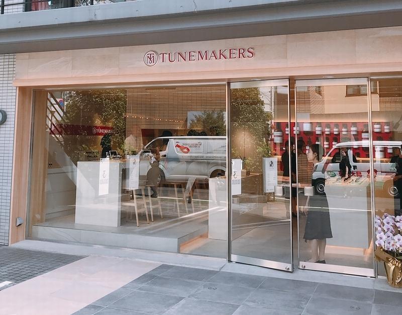 TUNEMAKERSのブランドショップが表参道にオープン