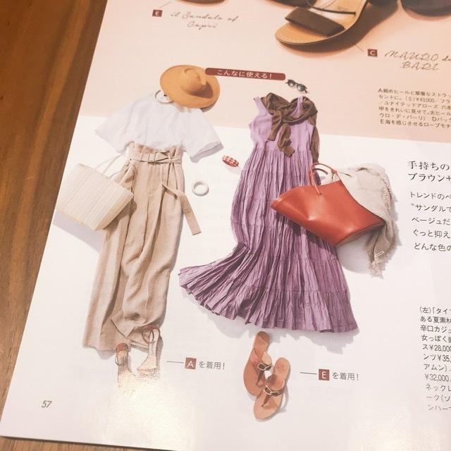 この夏1番のセール戦利品♩MARIHA 草原の虹のスカート♡_1_1