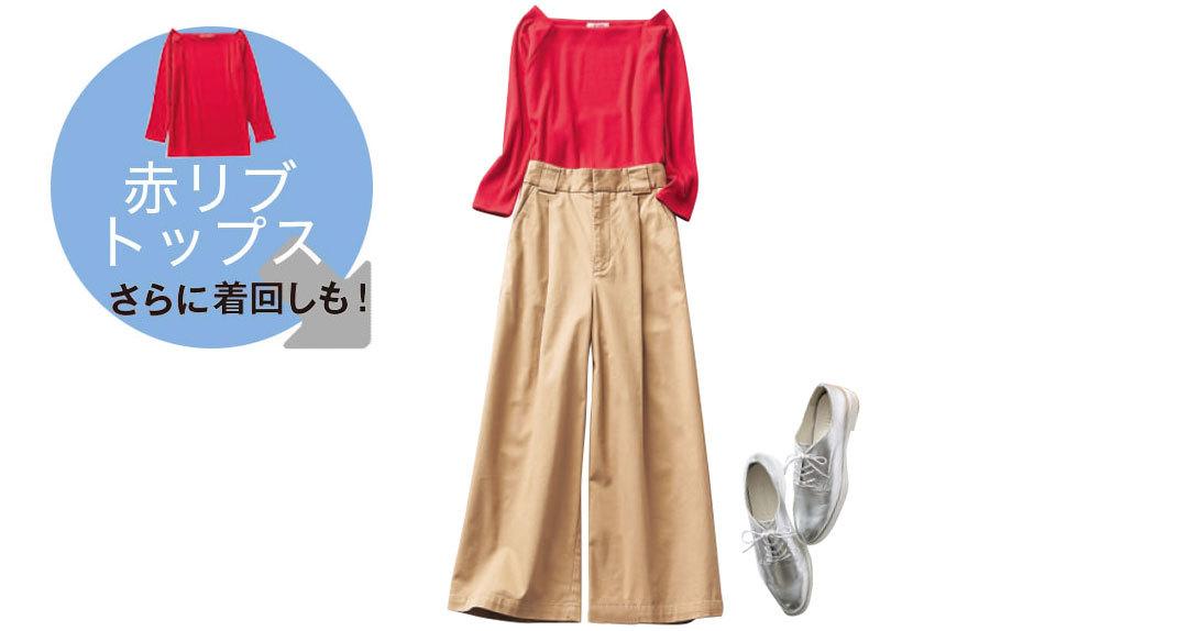 人気ブランド春のセット買い☆ローリーズファームで主役トップス+デニム_1_3