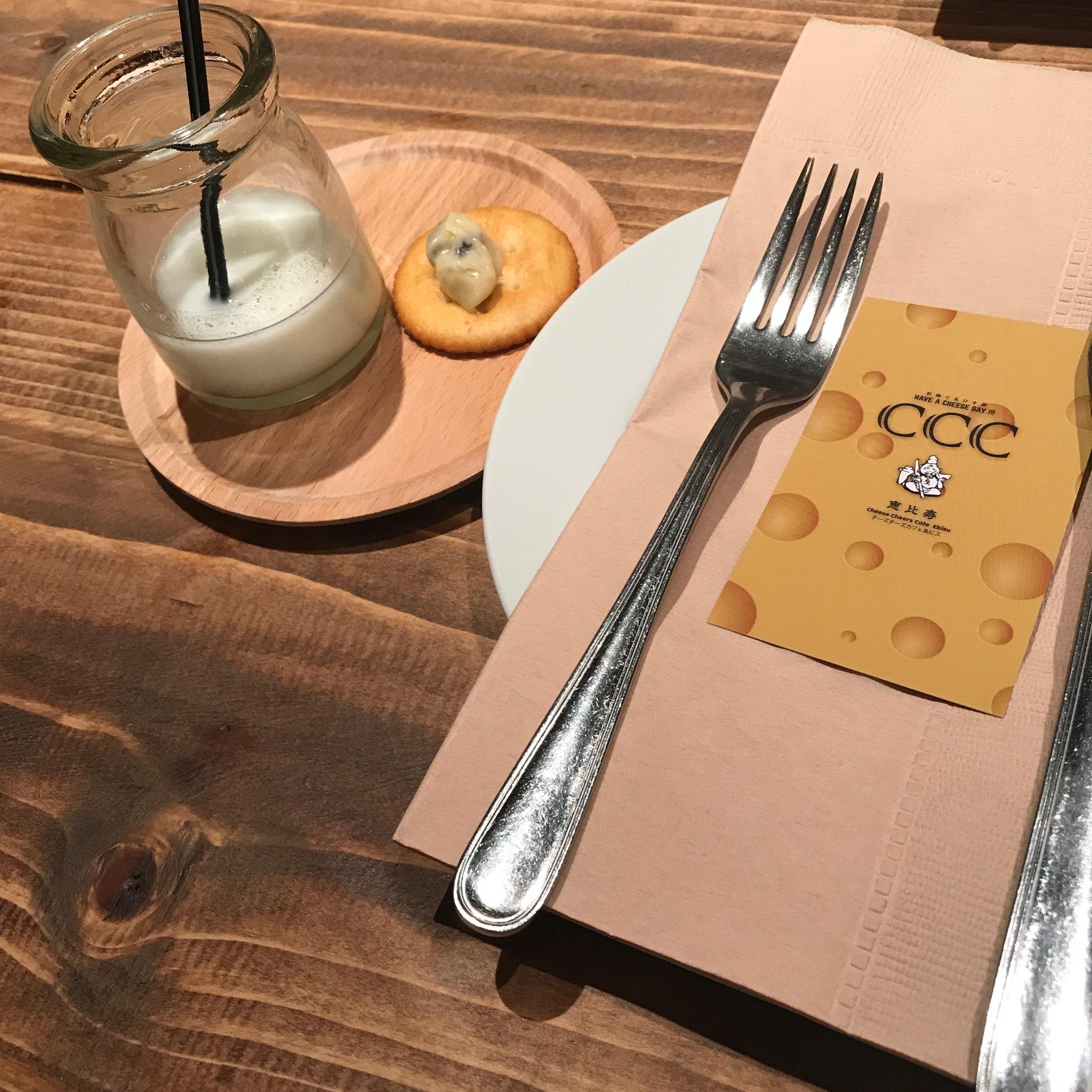 【恵比寿】お洒落なチーズ専門店《CCC》_1_1-1