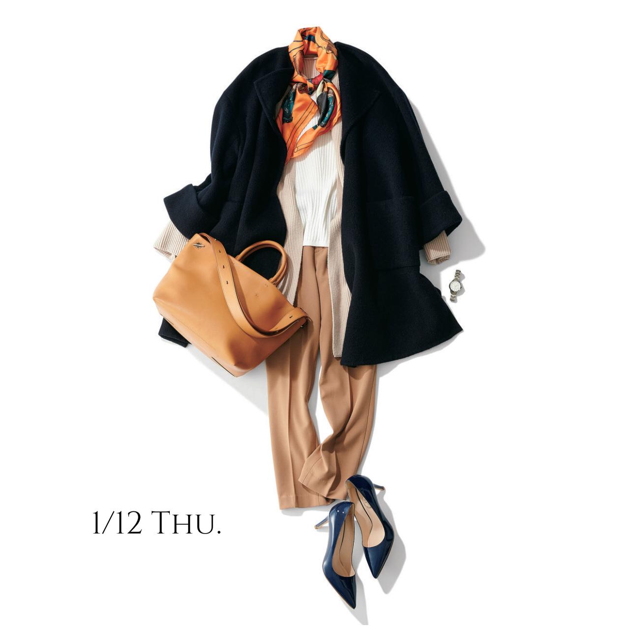 冷え込みそうな日はコートの下にカーディガンの重ね着でぽかぽかに♡_1_1