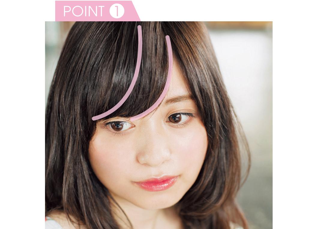 有村架純さんのヘアスタイルを大研究! キュートなミディアムならコチラ♡_1_3-1