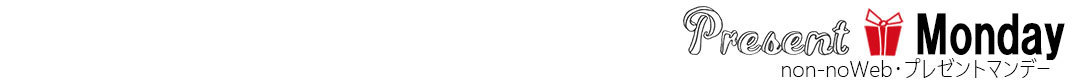 通勤&通学に便利なA4トートを2名様にプレゼント☆ベルメゾンの新ブランド「アンディマンシェ」_1_5