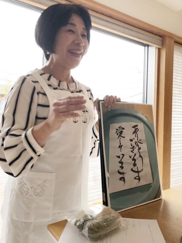 健康は、昔ながらの日本の食事から_1_2