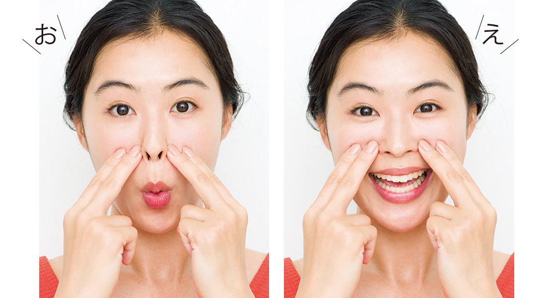 衰え顎エクササイズ3