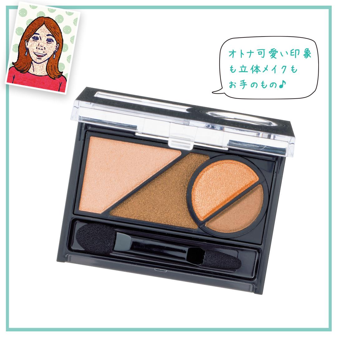 ノンノ編集部美容担当・よぎー&ナオのリピ買い名品コスメ教えます♡ _1_3-4