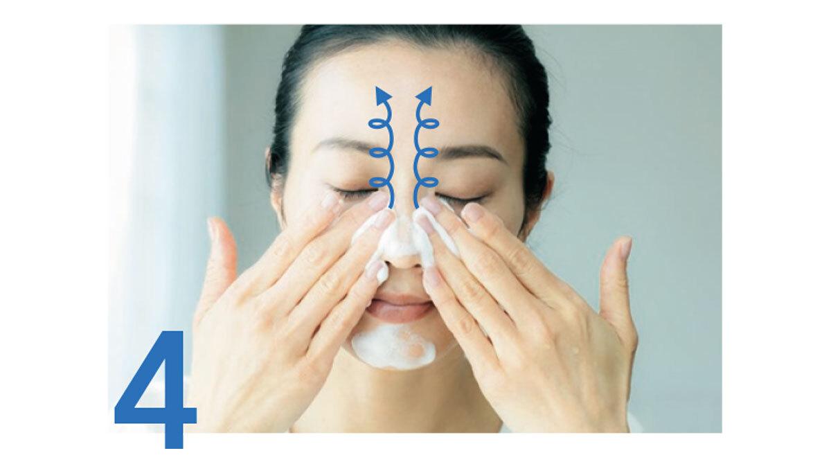 大人の洗顔4_5