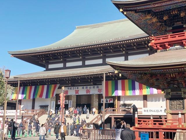 成田山へ初詣_1_1
