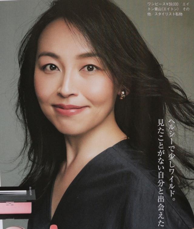 Marisol3月号♥水野未和子さんのディファインメイクで魅力上昇↑_1_2