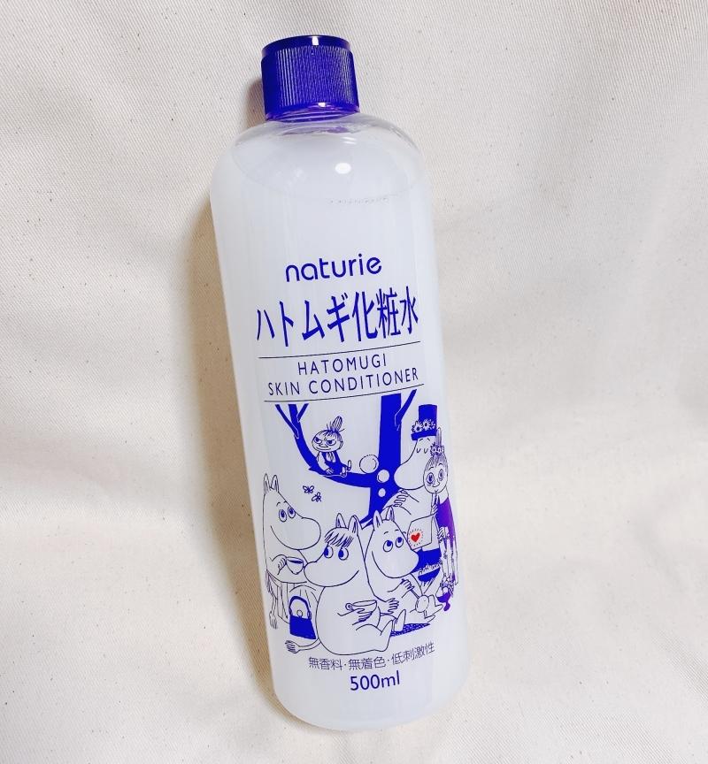 ナチュリエハトムギ化粧水の限定ムーミンデザイン