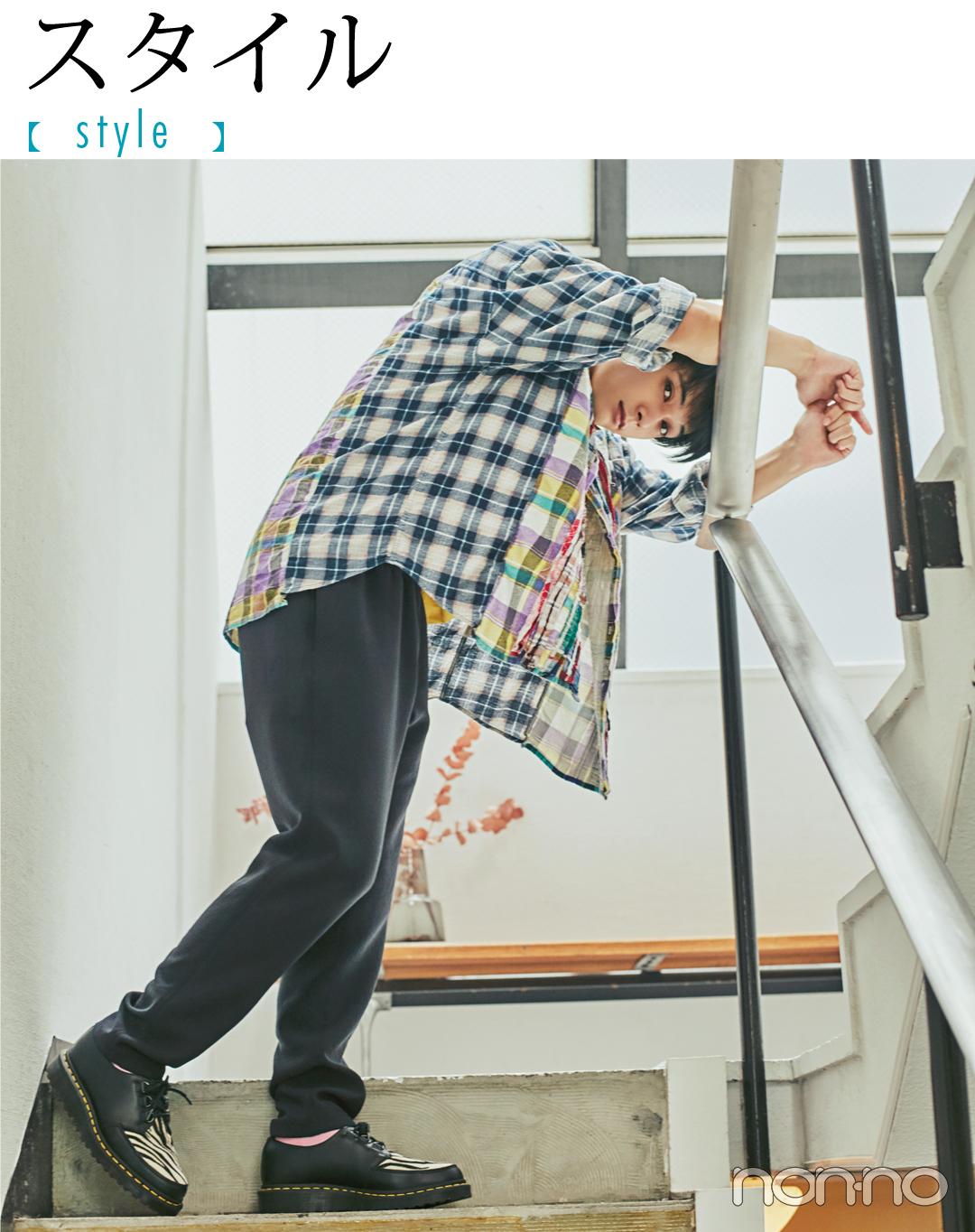 スタイル【style】