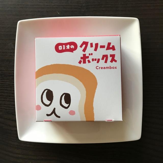 【日本おやつの旅】賞味期限は今日限り。尊く甘いクリームボックス(福島県)_1_1-1