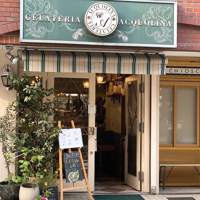 アクオリーナお店画像