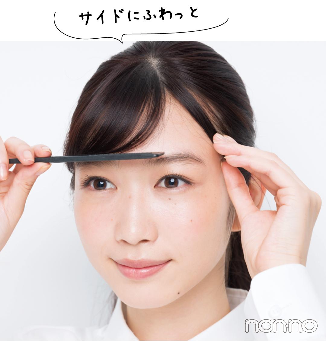 就活の髪型を岡本夏美がナビ♡ 前髪と一つ結びのNG&OK教えます! 【就活ノンノ】_1_6