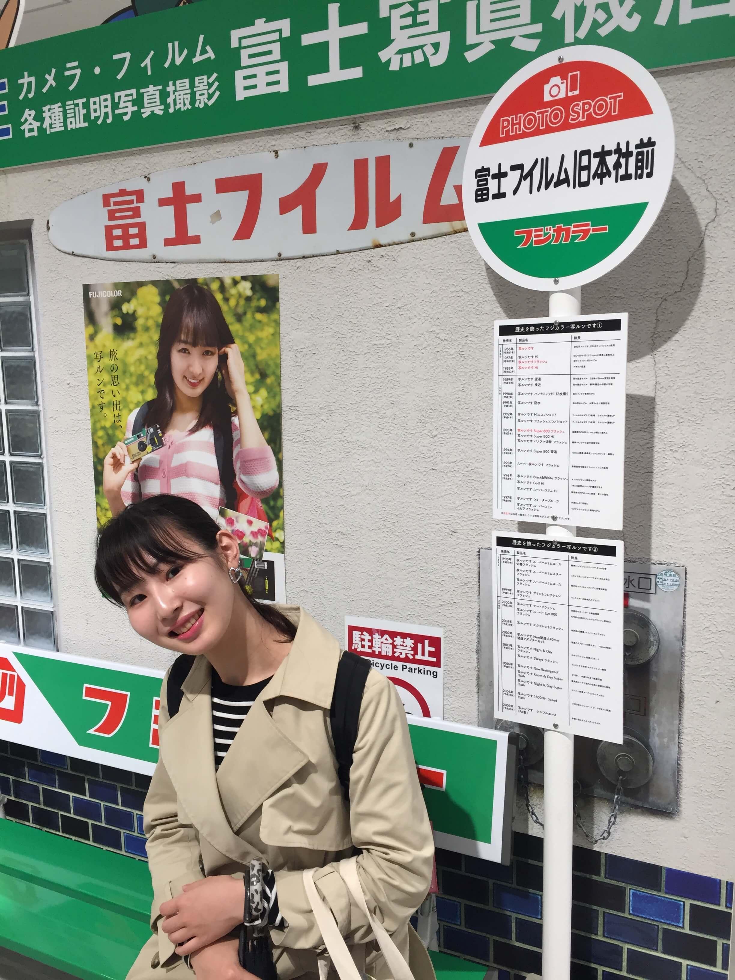 [話題]銀座Loftの大型新店舗に潜入!_1_6