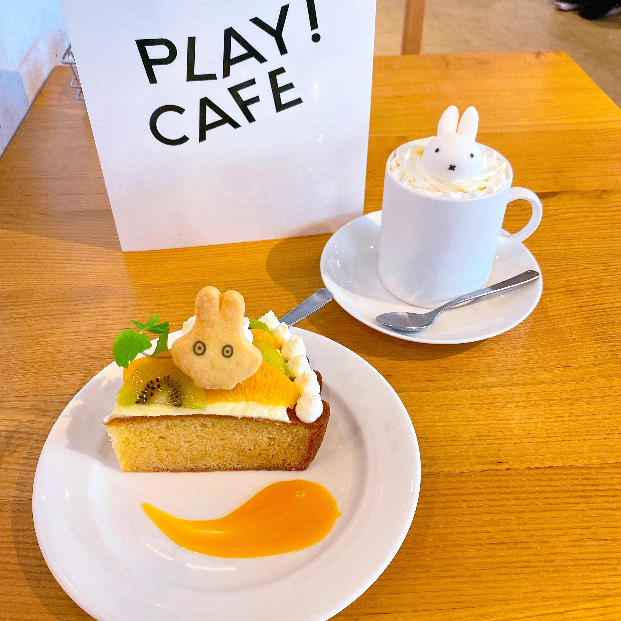 立川で開催中の「ミッフィー展」でいただけるカフェメニュー