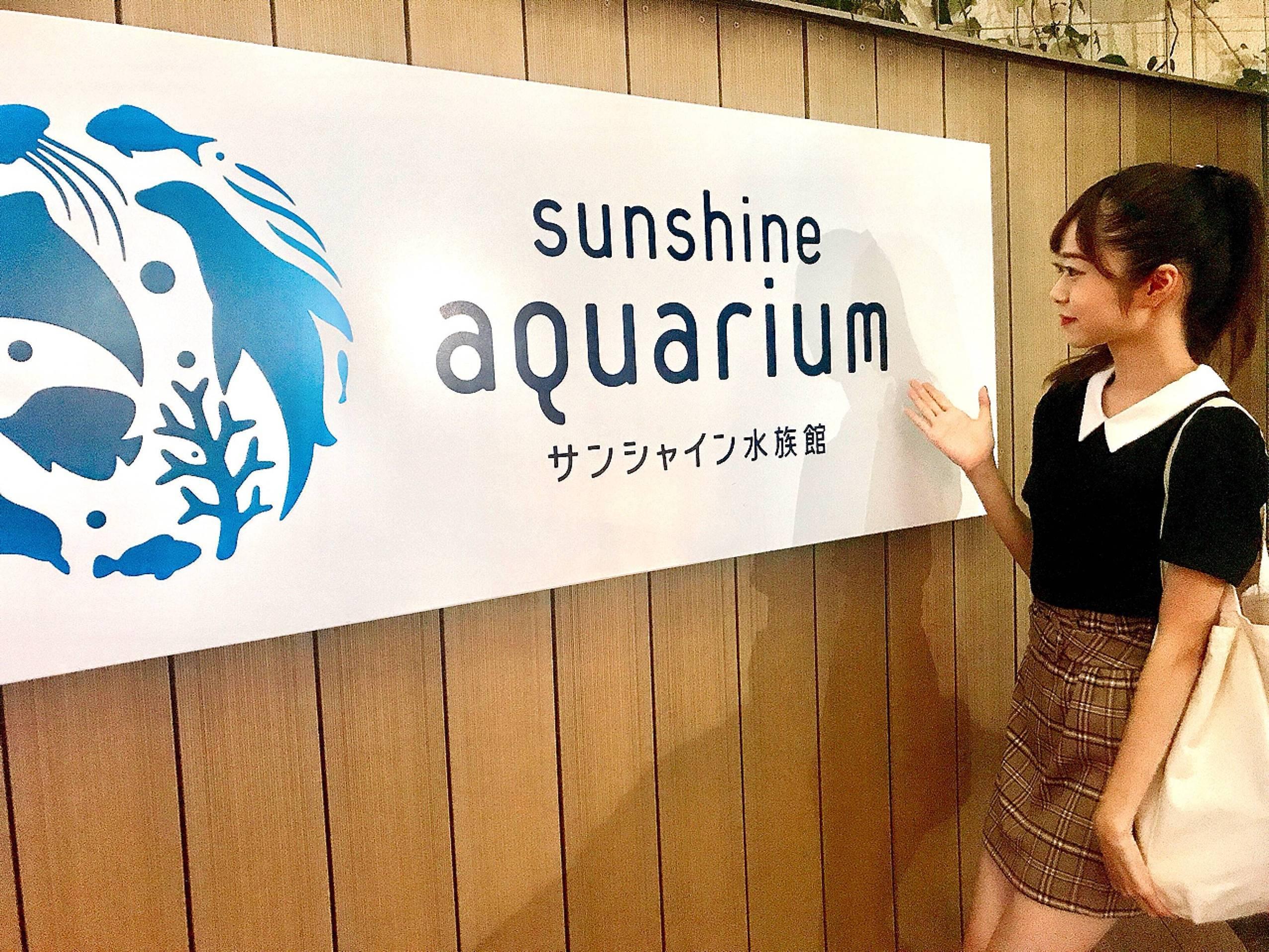 Vol.24♡ 世界初!空飛ぶペンギン?!【池袋・サンシャイン水族館】_1_1