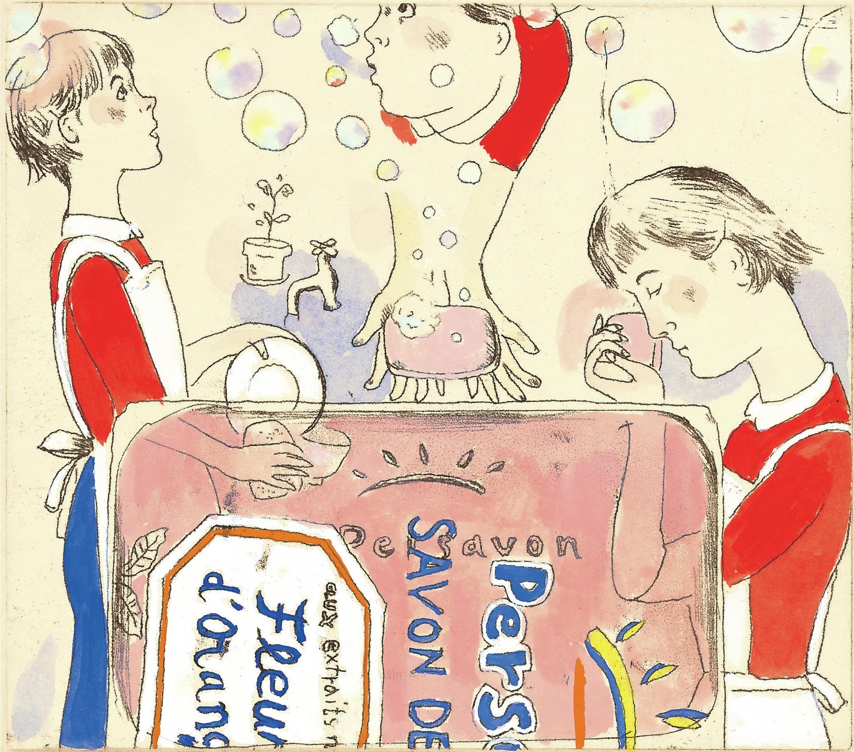 1月号の特別付録は、山本容子さん「パリのかわいいお買い物」カレンダー!_1_1-3