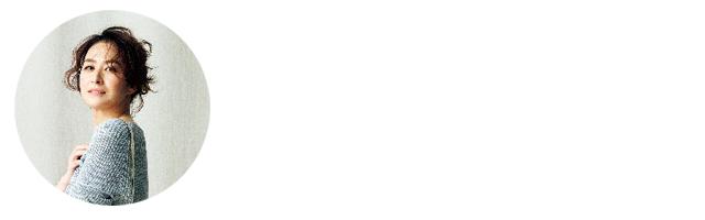 トッピングしだいで自由自在! モデル 亜希さんの「玉ねぎカレー」【永久保存版カレーレシピ】_1_5