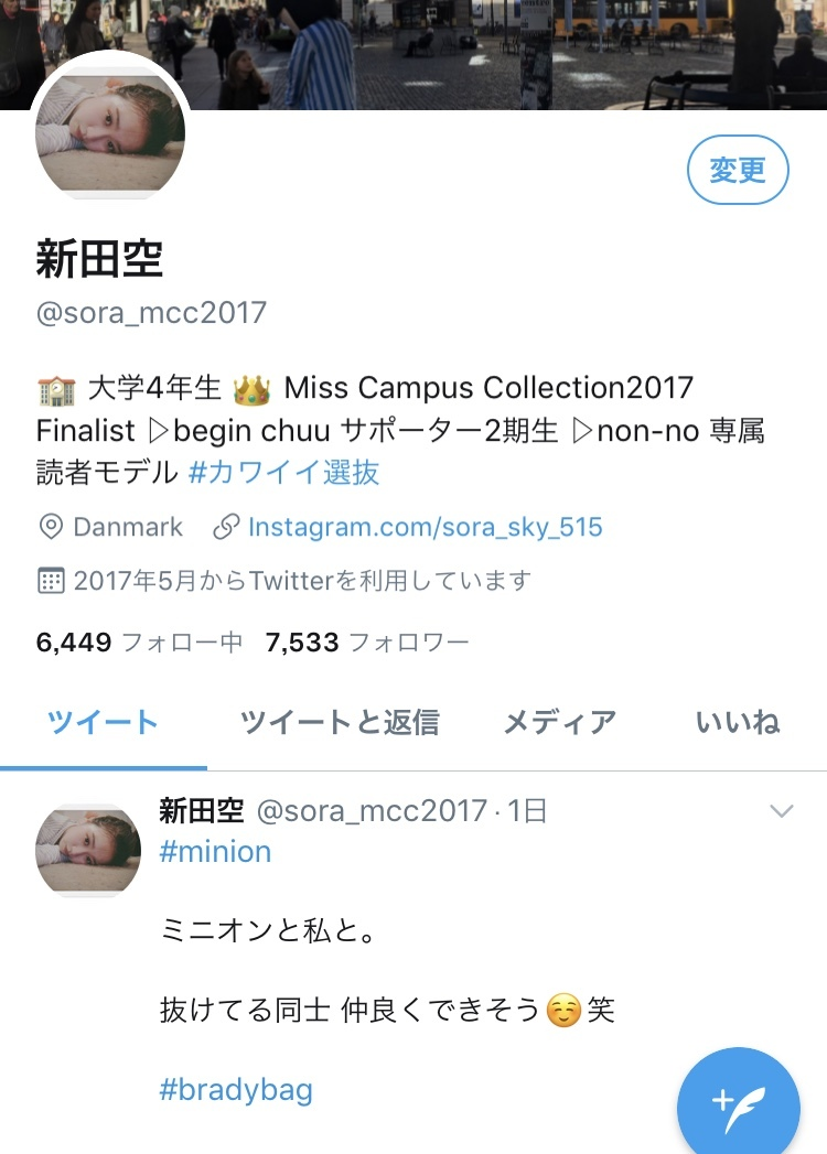 【 関西人が教える!】 東京のおすすめカフェ 3選♡_1_9-2