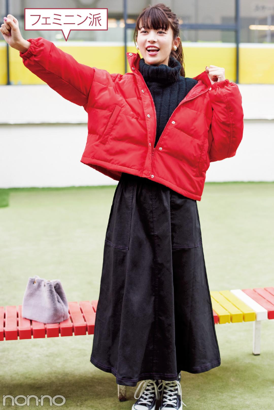 冬のスポーツ観戦、寒くなくて可愛いデートコーデって?_1_2-2