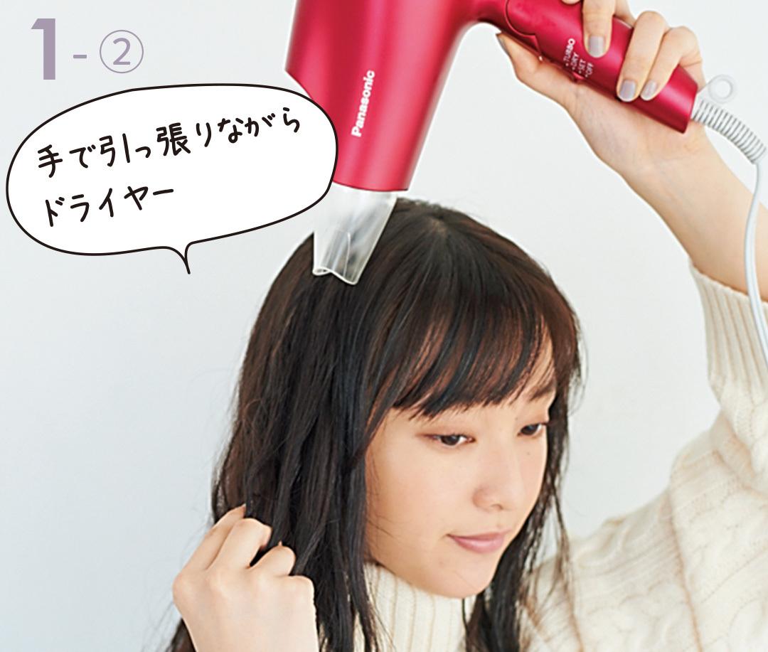 髪が硬い&太い人のヘアアレンジ★こなれたハーフアップを作るには?_2_5-2
