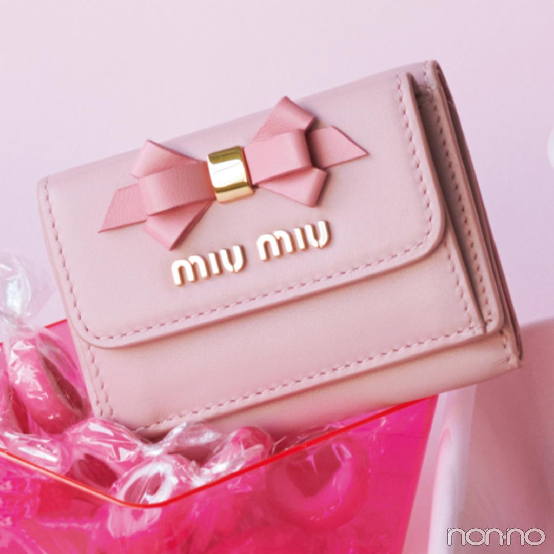 ブランド「MIU MIU(ミュウミュウ)」