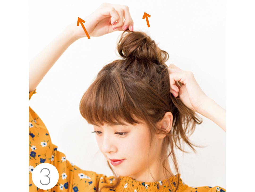 冬映え♡ ヘアアレンジ、ワンピに似合うまとめ髪をチェック!_1_2-4