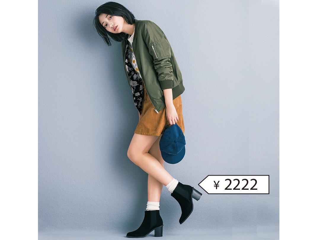 コスパ最高・ALL2490円以下! 冬のトレンド靴たっぷり♡ 24選!_1_2-5
