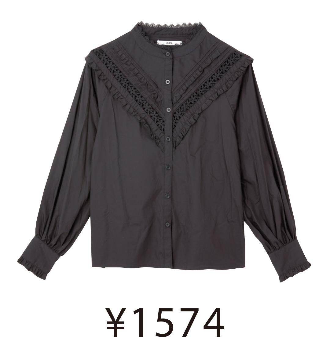 プチプラすぎる♡ 1000円台で冬までずーっと着られるのはコレ!【着回しコーデ】_1_1
