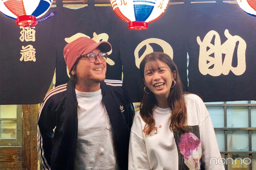 馬場ふみかと江口寿史さんのオフショット