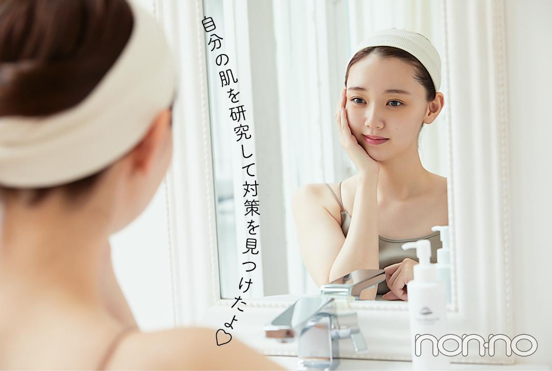 愛美とニキビ モデルカット2-1