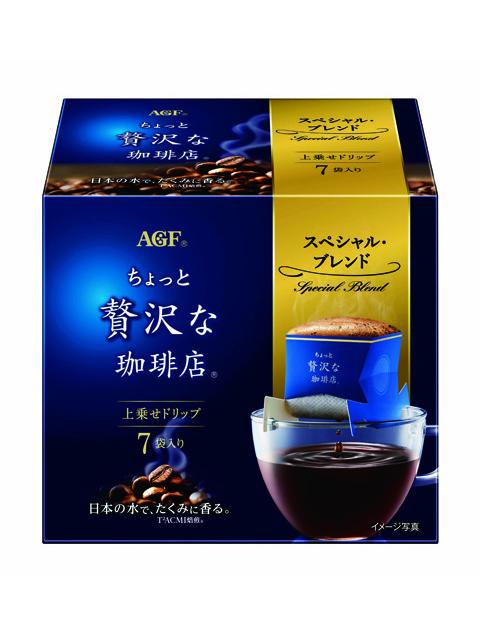 ー知ってる?「COFFEE&BLUE」ー「国際コーヒーの日」に愉しみたい、ちょっと特別なコーヒーブレイク_1_2-1