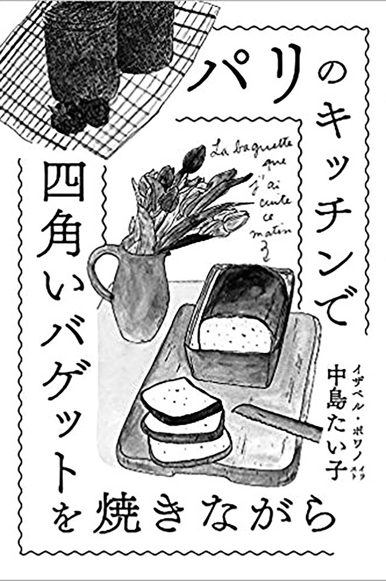 女性におすすめの本photo gallery_1_1-4