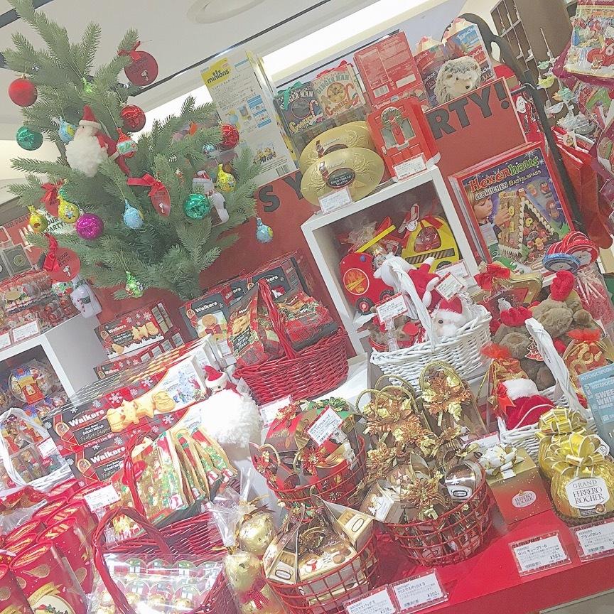 《total ¥5000以下!》PLAZA商品でクリスマスおうちデート♡_1_5